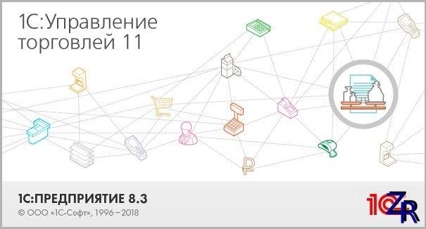 база данных торгового предприятия 8 3