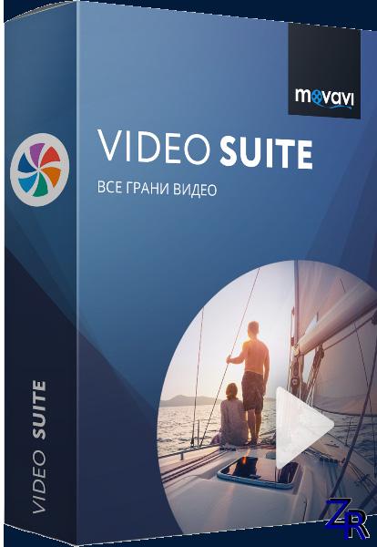 Movavi Video Suite v20.1.0 Final (2019)
