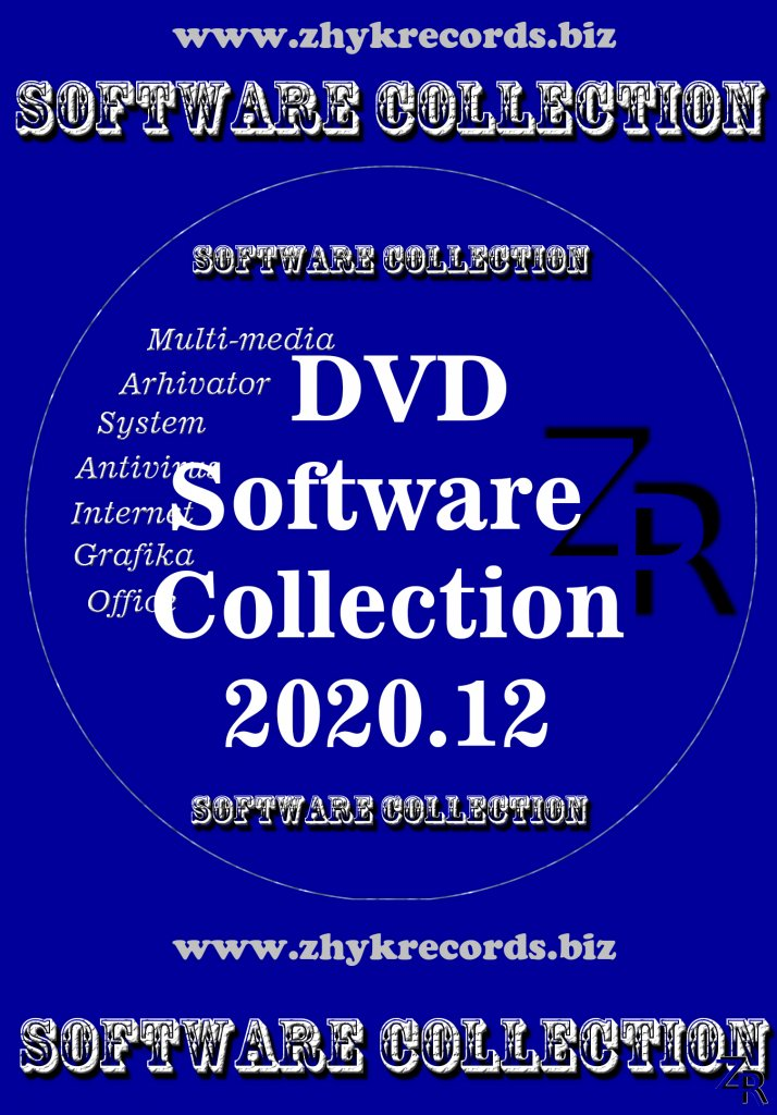 Software Collection 2020.12 (2020)